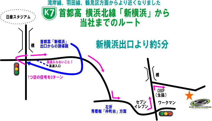 kitasen-route