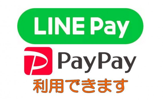 paypay-linepay-w