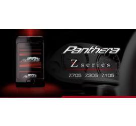 Pantheraパンテーラカーセキュリティ